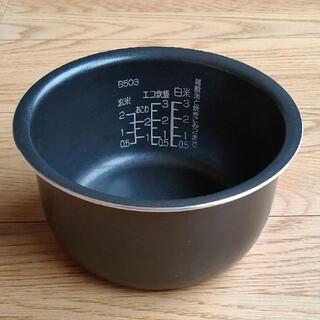 炊飯内釜【象印・3合炊き用・B503】(炊飯器)