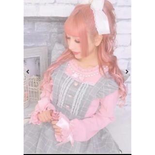 MA*RS - Princess MelodyパールネックフリルTOPS