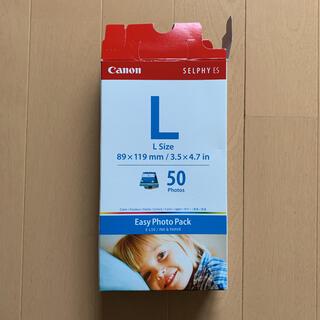 キヤノン(Canon)のCanon E-L50(その他)