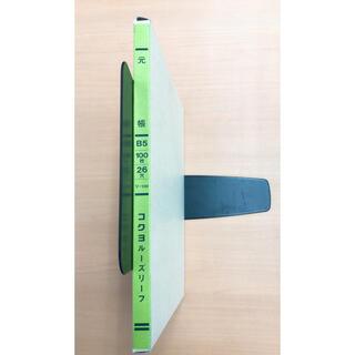 コクヨ(コクヨ)のコクヨ/ルーズリーフ/元帳/B5/100枚/未使用/リー100(オフィス用品一般)