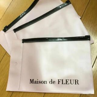 メゾンドフルール(Maison de FLEUR)のメゾンドフルール マスクケース 3枚 新品未使用(枚数変更可能)(その他)