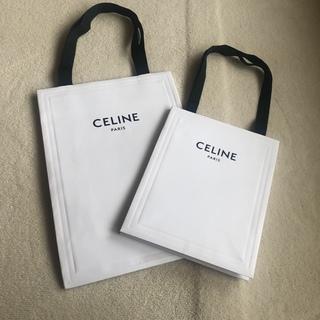 セリーヌ(celine)のセリーヌ ショップ袋 2枚セット(ショップ袋)
