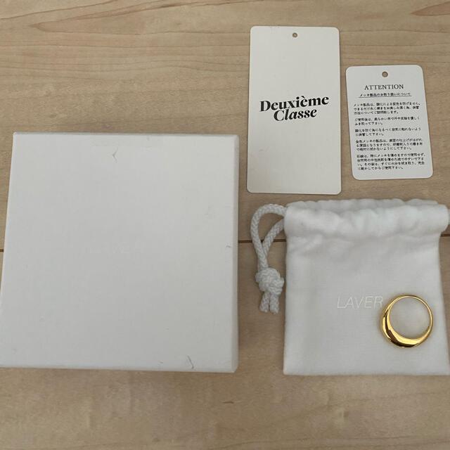 DEUXIEME CLASSE(ドゥーズィエムクラス)のDeuxiemeClasse LAVER GOLD SMALL R 最終値下げ レディースのアクセサリー(リング(指輪))の商品写真