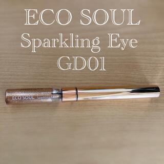 ECO SOUL Sparkling Eye