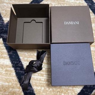 ダミアーニ(Damiani)のダミアーニ 空箱 DAMIANI(ネックレス)