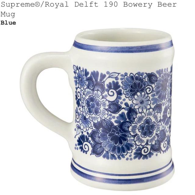 Supreme(シュプリーム)のSupreme®/Royal Delft 190 Bowery Beer Mug インテリア/住まい/日用品のキッチン/食器(食器)の商品写真