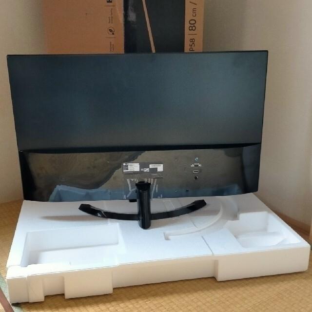 LG Electronics(エルジーエレクトロニクス)の🌟ゆみ様専用🌟【美品】LG 液晶ディスプレイ 32インチ  スマホ/家電/カメラのPC/タブレット(ディスプレイ)の商品写真
