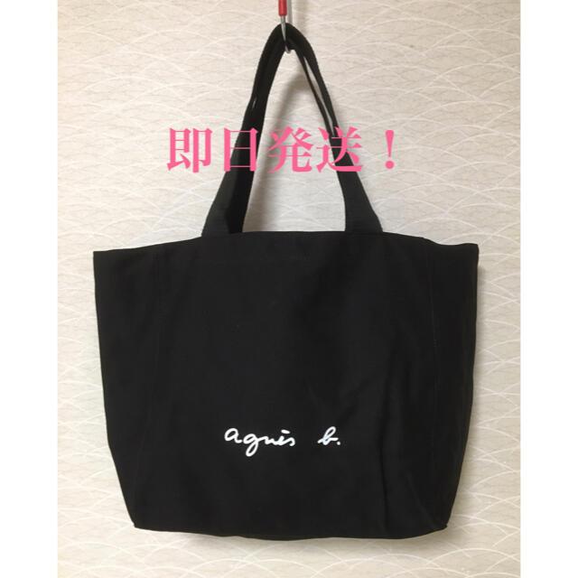 agnes b.(アニエスベー)の『新品未使用』アニエスベー トートバッグ ブラック レディースのバッグ(トートバッグ)の商品写真