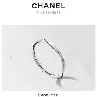 CHANEL - シャネル  ファインジュエリー カメリア リング 51 プラチナ 正規品