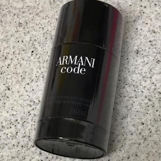 アルマーニ(Armani)のARMANI code/スティック香水(香水(男性用))