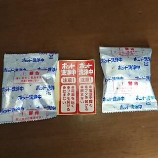 コバヤシセイヤク(小林製薬)のポット洗浄中(電気ポット)