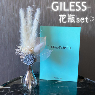 1セット限定 パンパスグラス テールリード 花瓶セット ドライフラワー ローズ(ドライフラワー)