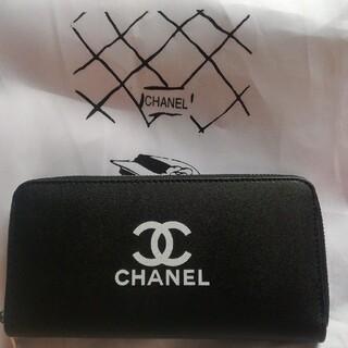 CHANEL - シャネルノベルティ財布