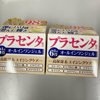 イオナ(IONA)のPLオールインワンジェル2個セット(オールインワン化粧品)