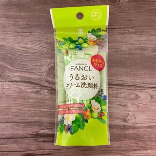 ファンケル(FANCL)のファンケル ボタニカル フォース 美容クリーム 洗顔料(洗顔料)
