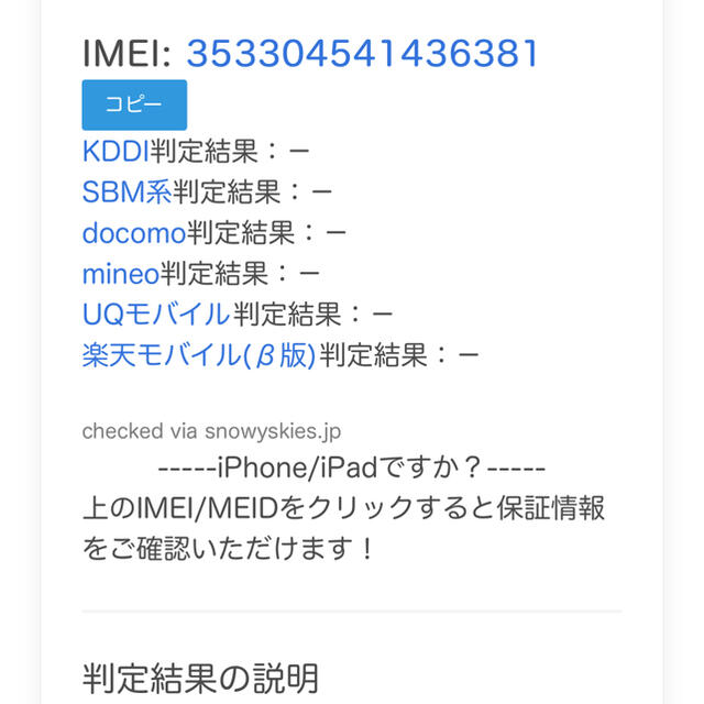Apple(アップル)の☆新品・未開封☆iPhone12 パープル 256GB SIMフリー スマホ/家電/カメラのスマートフォン/携帯電話(スマートフォン本体)の商品写真