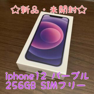 Apple - ☆新品・未開封☆iPhone12 パープル 256GB SIMフリー