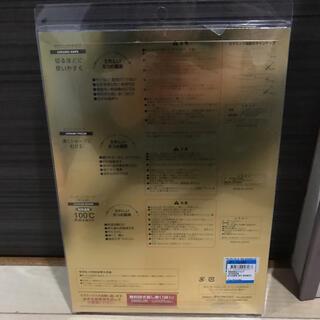 京セラ - 京セラセラミック包丁セット