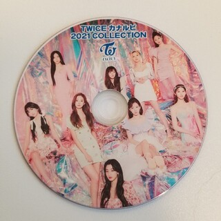 Waste(twice) - TWICE 2021 カナルビ COLLECTION