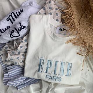 Lochie - EPINE PARIS embroidery tee