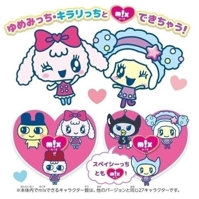 BANDAI(バンダイ)のたまごっち Tamagotchi m!x Dream m!x ver. ピンク エンタメ/ホビーのゲームソフト/ゲーム機本体(携帯用ゲーム機本体)の商品写真
