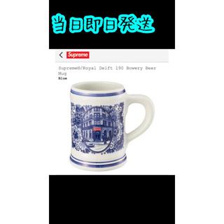 Supreme - ・Royal Delft 190 Bowery Beer Mug