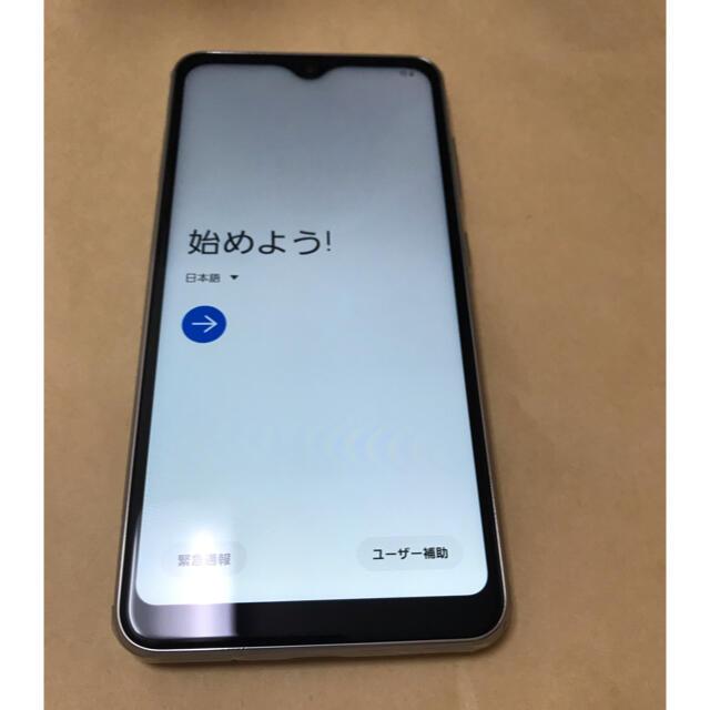 Galaxy(ギャラクシー)のGalaxy A21 SC-42A  ホワイト docomo  simロック解除 スマホ/家電/カメラのスマートフォン/携帯電話(スマートフォン本体)の商品写真