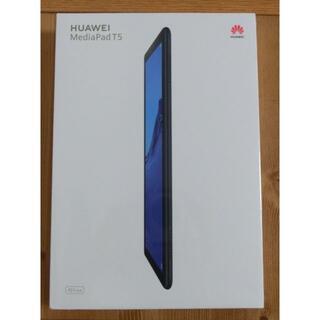 HUAWEI - 新品 HUAWEI MediaPad T5 AGS2-W09