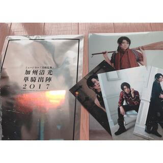 刀剣乱舞 加州清光グッズ(舞台/ミュージカル)