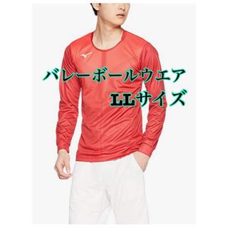 ミズノ バレーボールウエア 全日本ゲーム シャツ 長袖 LLサイズ トレーニング
