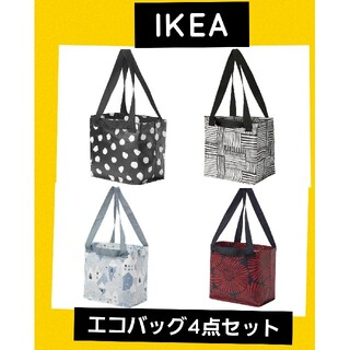 イケア(IKEA)のIKEA 新作 可愛い イケア キャリーバッグ Sサイズエコバッグ 4枚セット(エコバッグ)