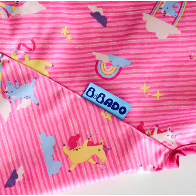 【正規品】BIBADO 食事エプロン 離乳食 水遊び ピンク キッズ/ベビー/マタニティの授乳/お食事用品(その他)の商品写真