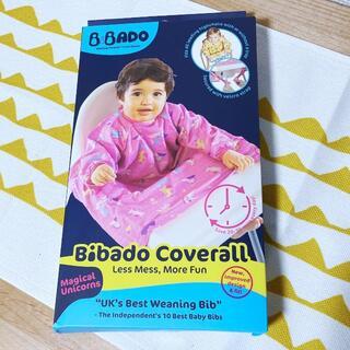【正規品】BIBADO 食事エプロン 離乳食 水遊び ピンク