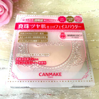 CANMAKE - 【新品未使用】キャンメイク フェイスパウダー