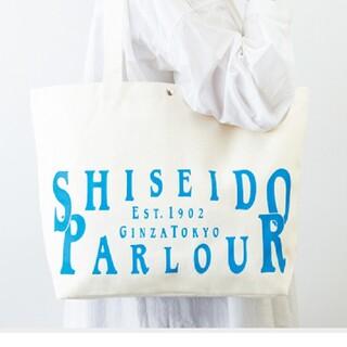 SHISEIDO (資生堂) - おとなのおしゃれ手帖付録資生堂厚手BIGトートバック