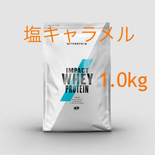 MYPROTEIN - impact ホエイプロテイン 塩キャラメル 1.0kg