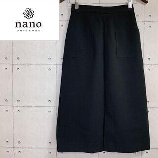 ナノユニバース(nano・universe)のnanouniverse ナノユニバース パンツ ロング スカート ブラック S(ロングスカート)