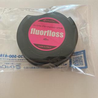 新品 ジンジバル フロアフロス(歯ブラシ/デンタルフロス)