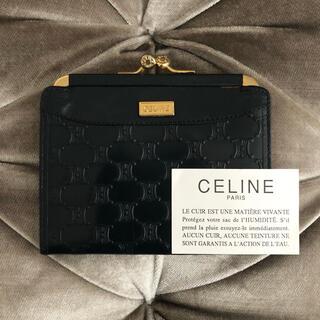 celine - CELINE 💙 マカダム ロゴ型押し カードケース コインケース