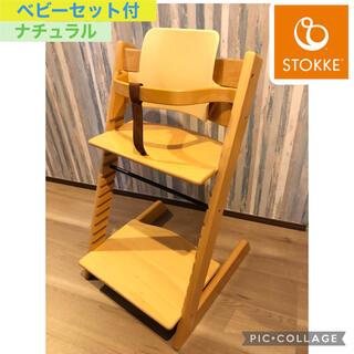 Stokke - STOKKE ストッケ トリップトラップ ナチュラル ベビーセット付き☆