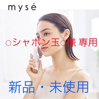 ヤーマン(YA-MAN)の【新品未使用】YA-MAN ミーゼ スカルプリフト(フェイスケア/美顔器)
