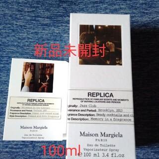 マルタンマルジェラ(Maison Martin Margiela)のメゾンマルジェラ レプリカ オードトワレ ジャズクラブ キット 100ml(香水(女性用))
