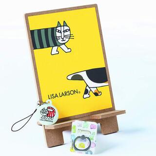 Lisa Larson - グロウ 付録 リサラーソン猫の3点セット