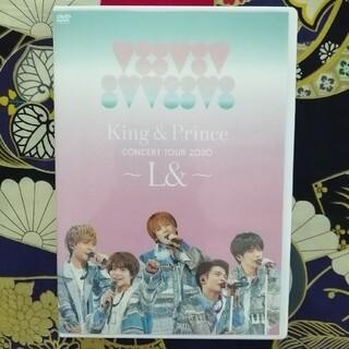 King & Prince CONCERT TOUR 2020 ~L&~通常盤