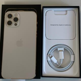 iPhone - iPhone12 Pro 256GB ゴールド simフリー 新品同様