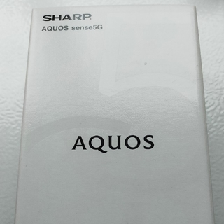 SHARP - AQUOS sense5G ブラック 64 GB SIMフリー