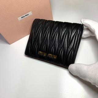 miumiu - MIUMIU ミュウミュウ 折り財布 マテラッセ ブラック