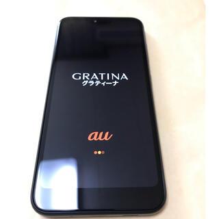 京セラ - Au gratina kyv48 ブラック