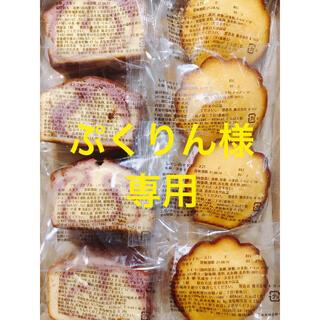 ぷくりん様専用(菓子/デザート)