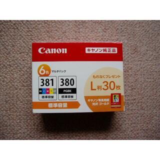 Canon - 【純正品】CANON BCI-381+380 6MP 6色マルチパック